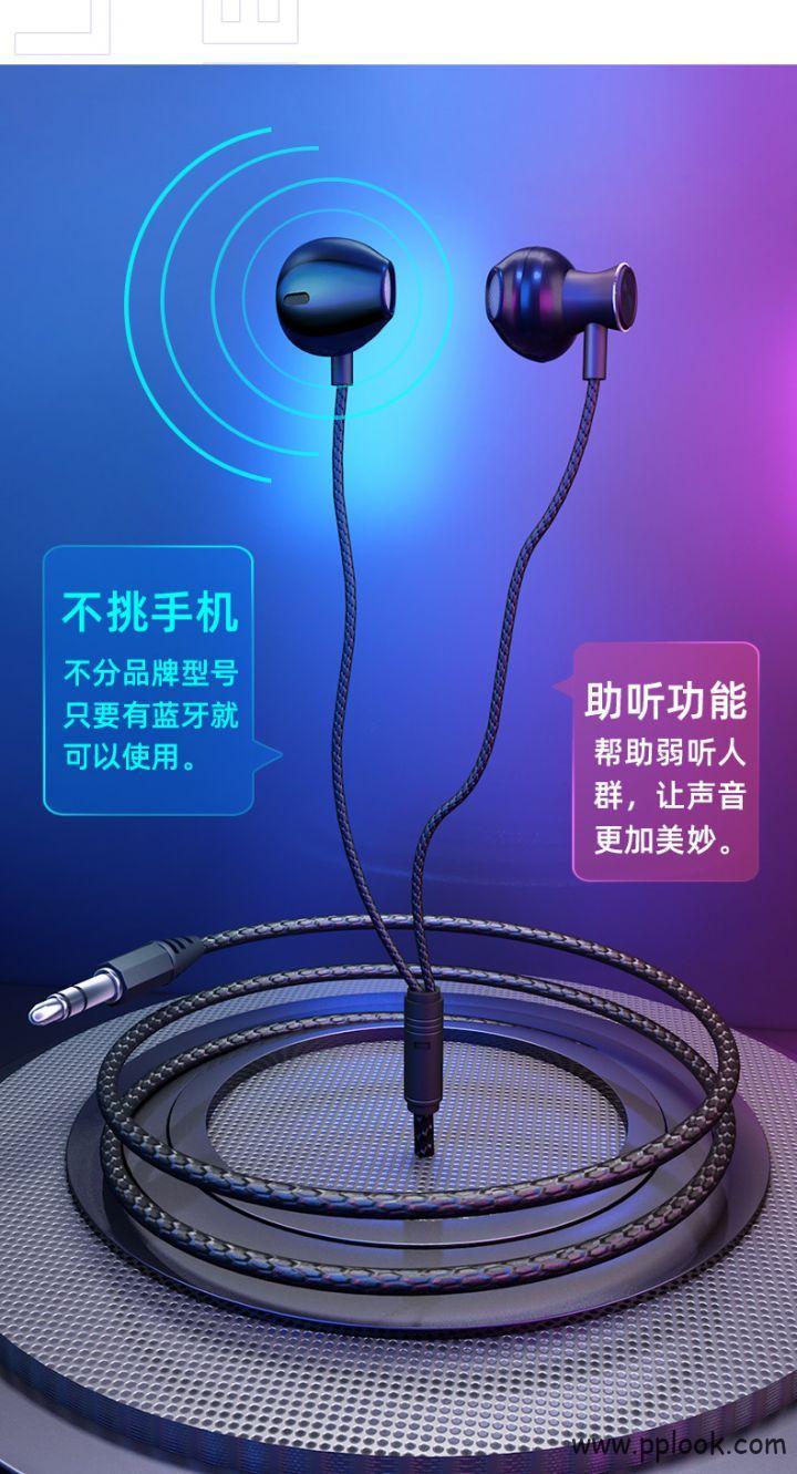 蓝牙助听器-3
