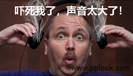 助听器不适-1
