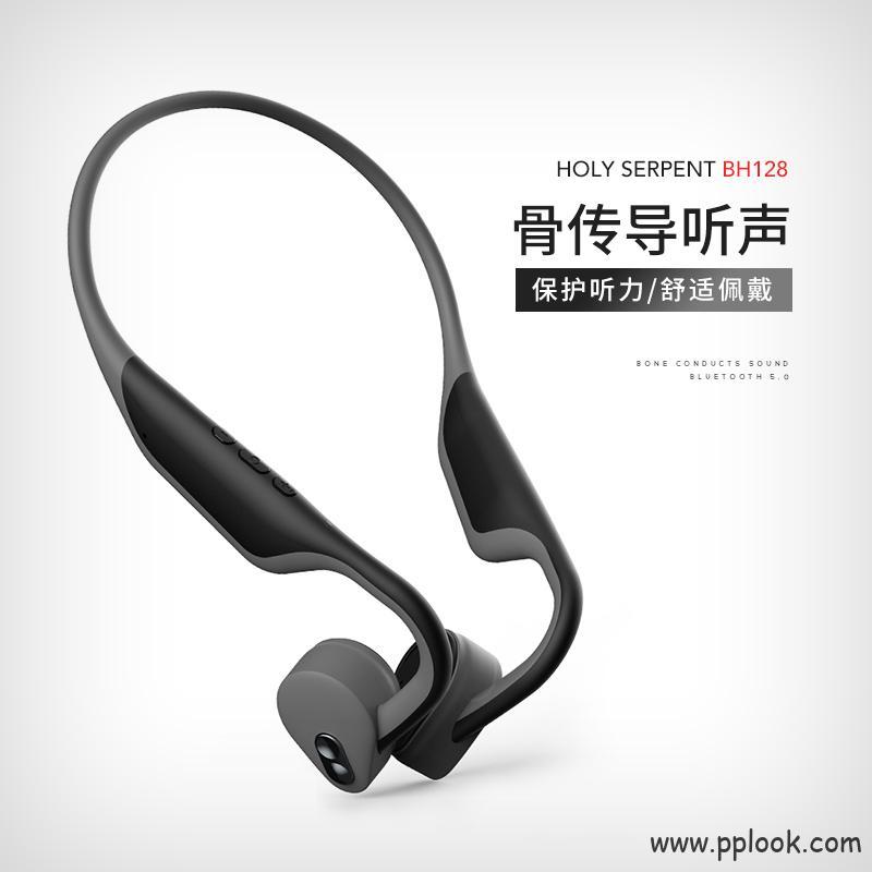耳挂式助听器
