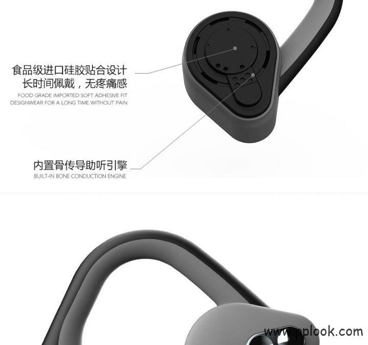 骨传导助听器-10