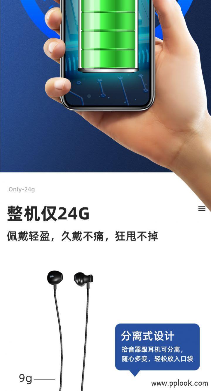 蓝牙助听器-8