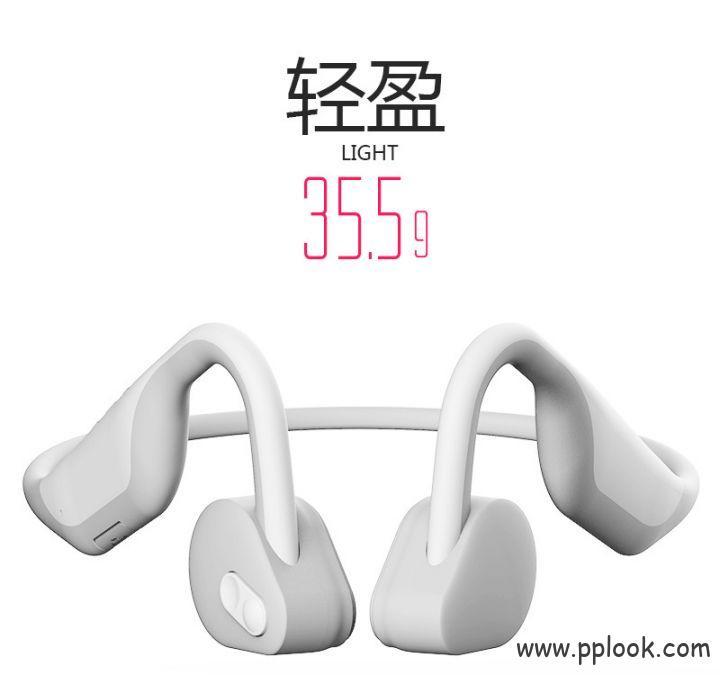 骨传导助听器-19