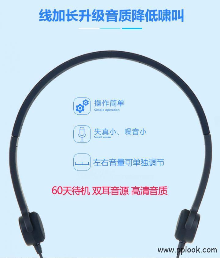 骨传导助听器-5