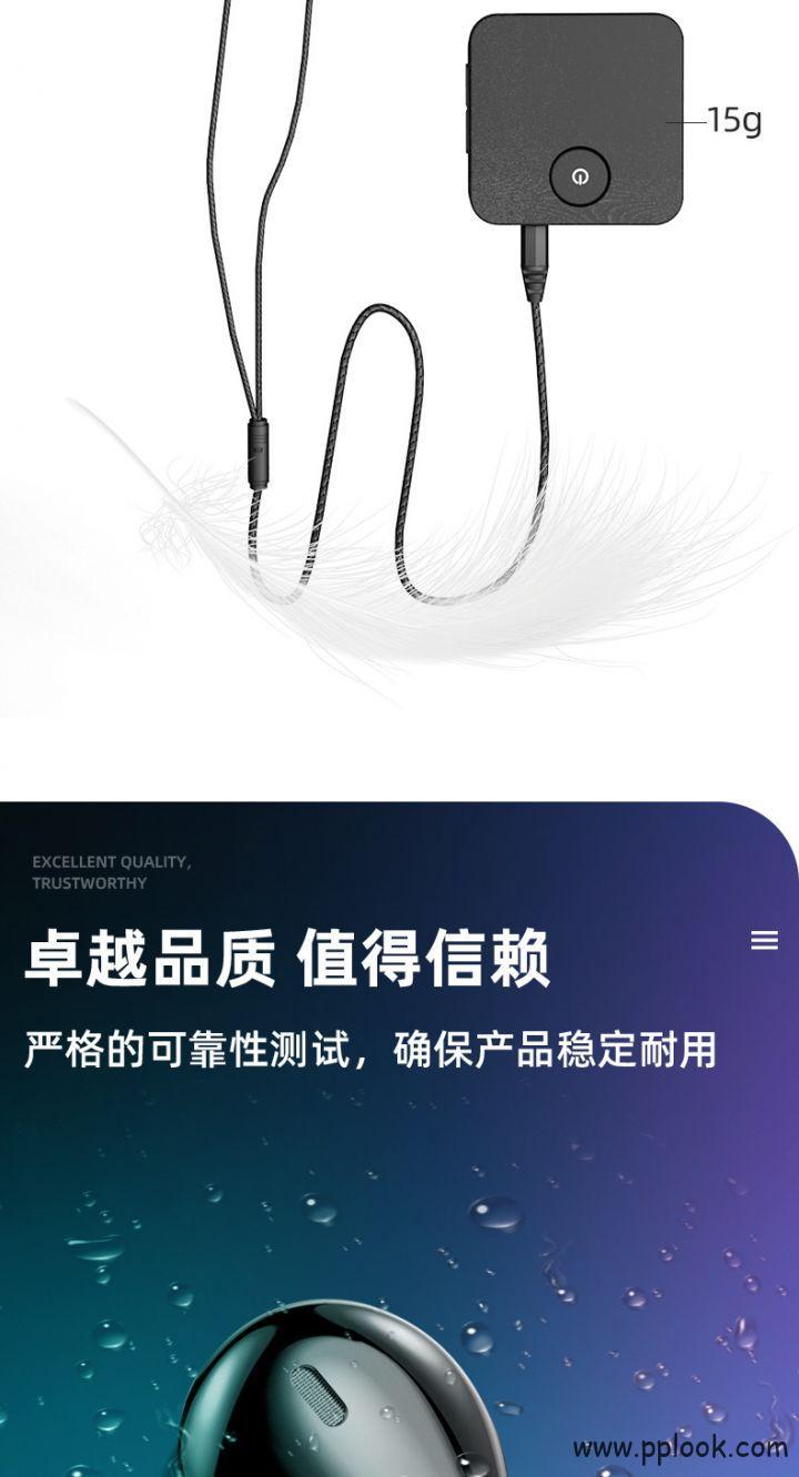 蓝牙助听器-9