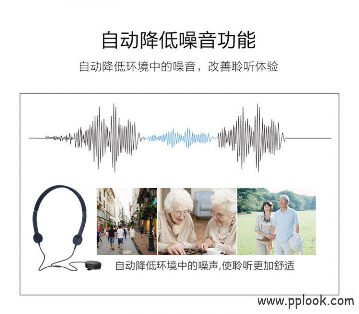 骨传导助听器-7